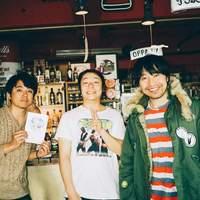 サニーデイ・サービス最新アルバム『いいね!』から、「春の風」MV公開!