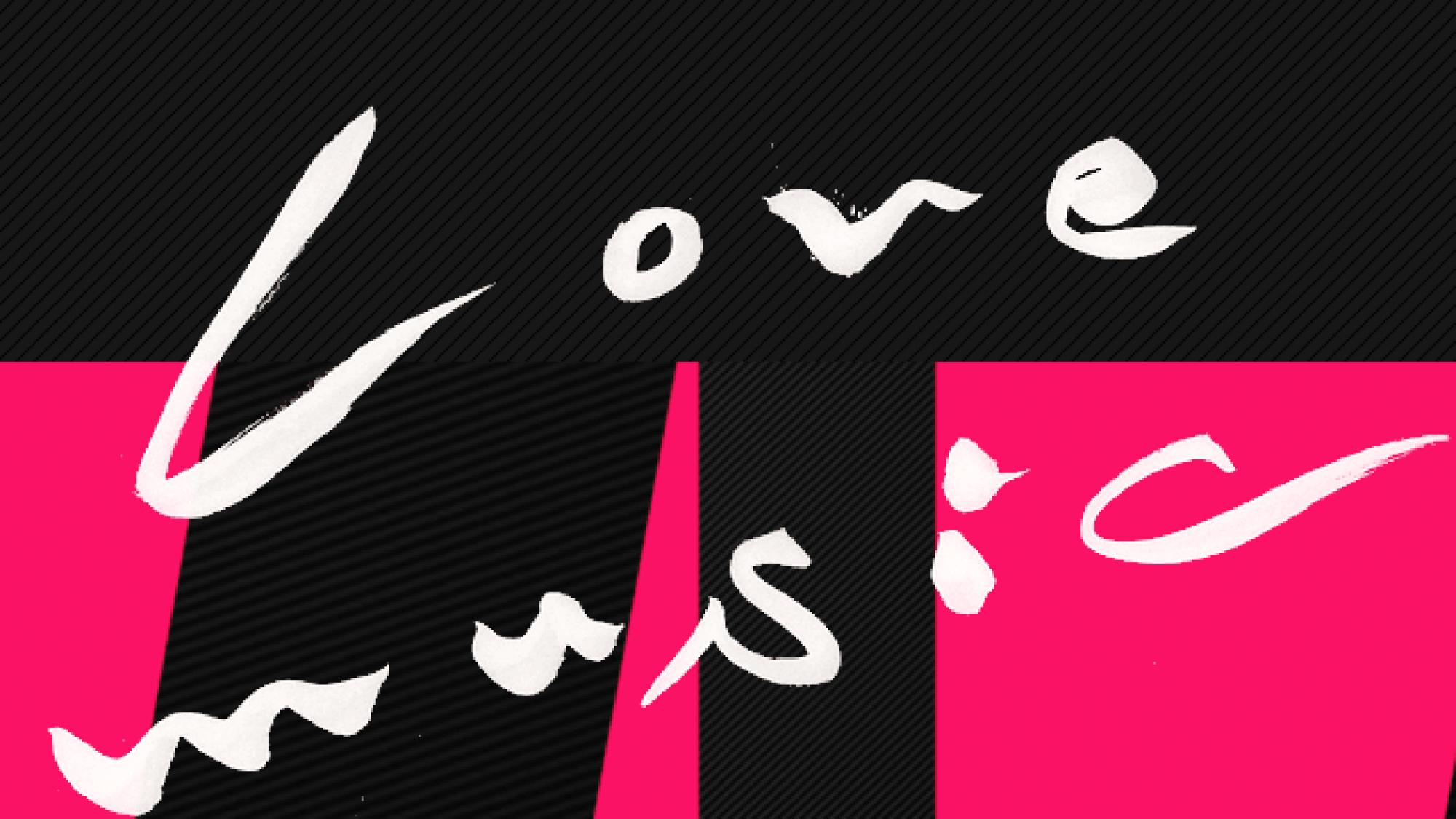 サニーデイ・サービスが「Love music」に出演します