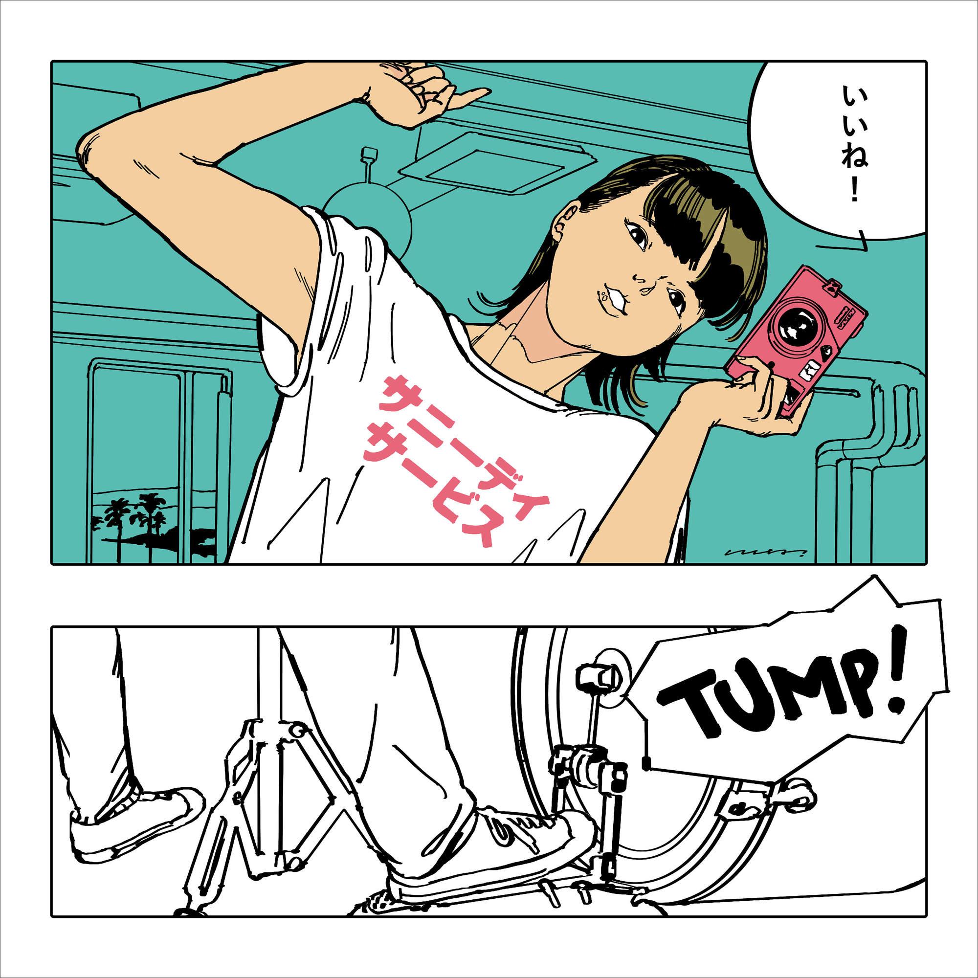 サニーデイ ・サービス『もっといいね!』一般発売決定!『いいね!』と『DANCE TO YOU』のLP再発盤も同時発売!!!
