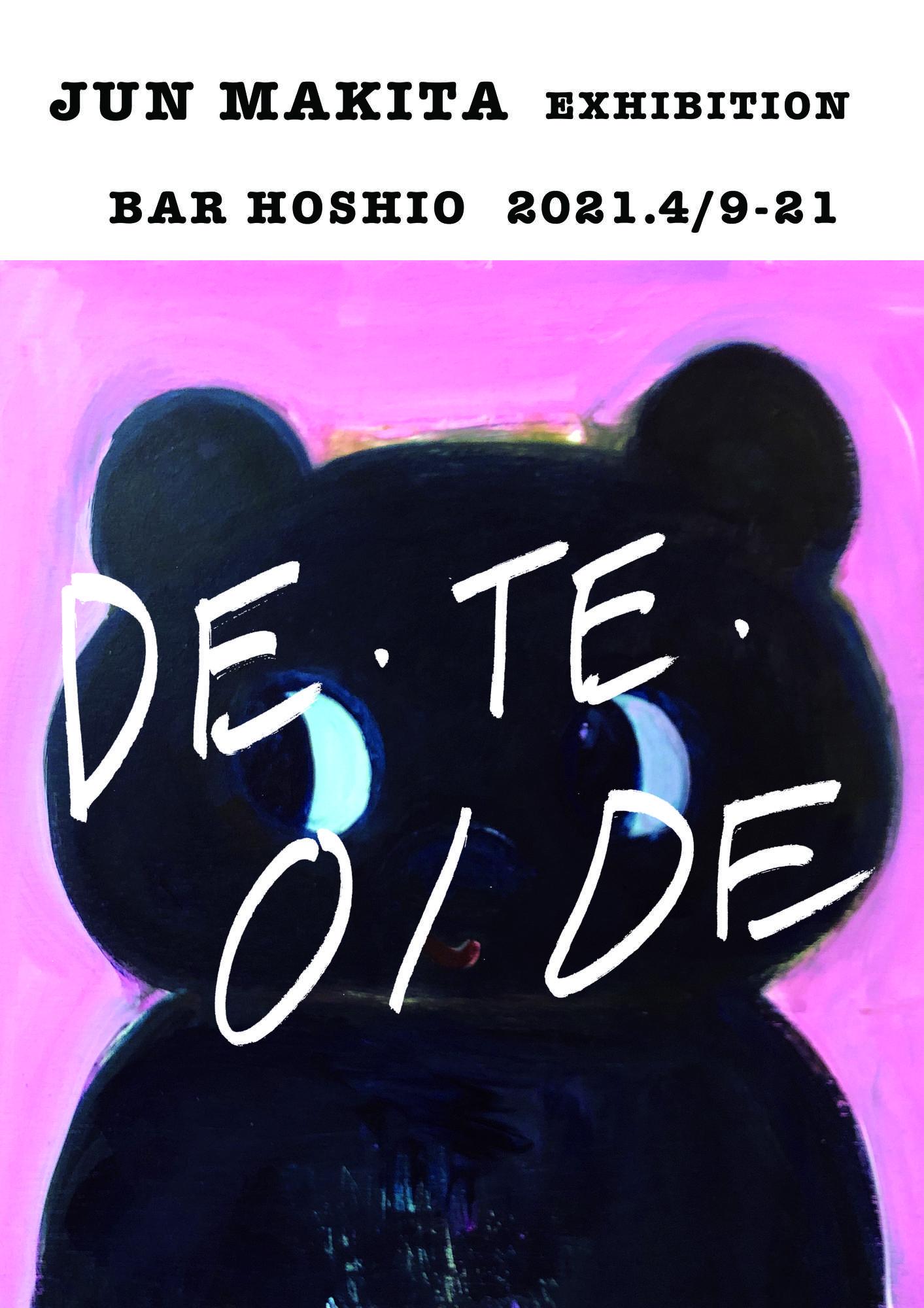 CAMISAMAとしても活動している画家・牧田純が個展<DE・TE・OIDE>を4/9〜21までBAR 星男 で行います。