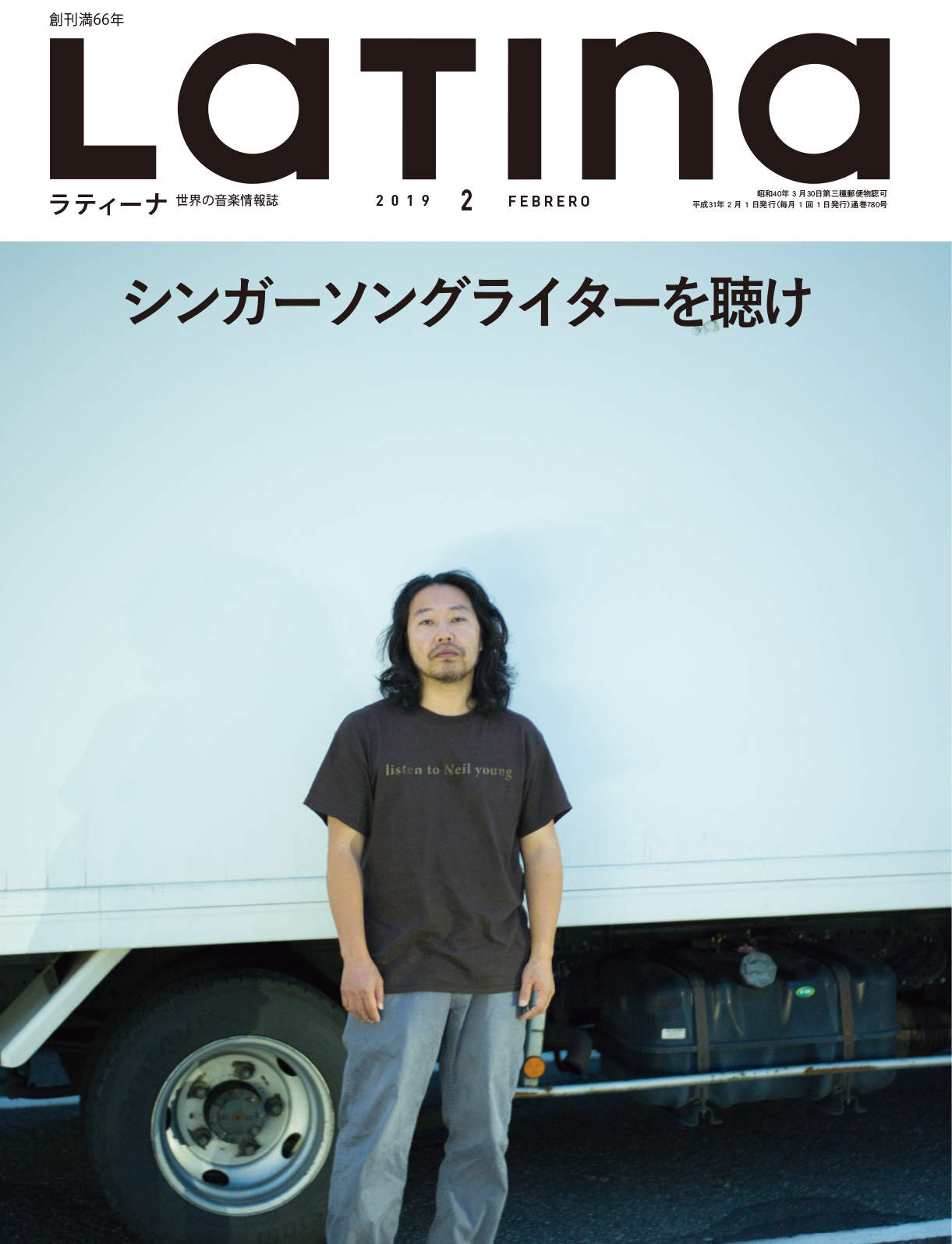 http://rose-records.jp/files/20190124180000.jpg