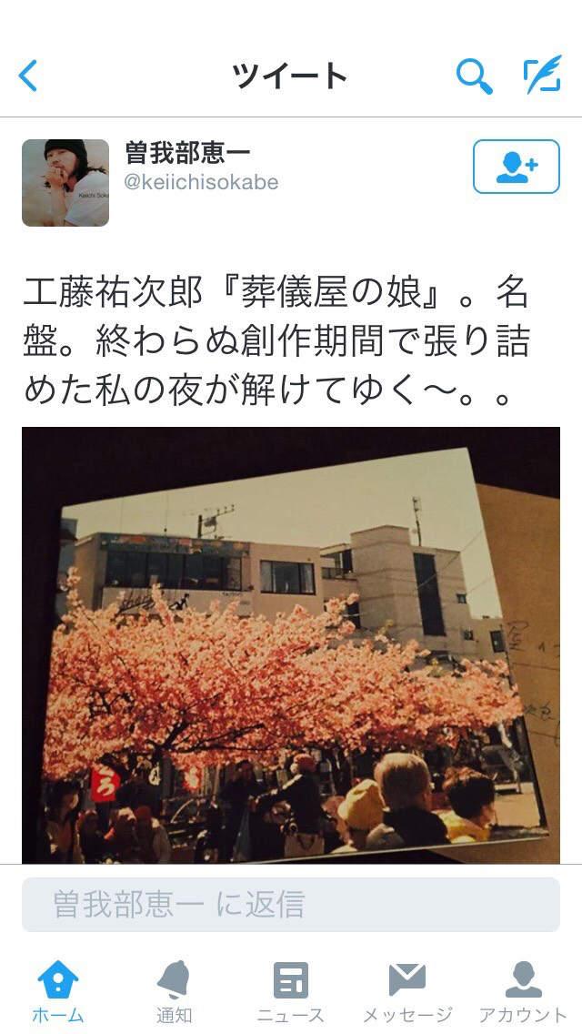 http://rose-records.jp/files/20190126125642.jpg