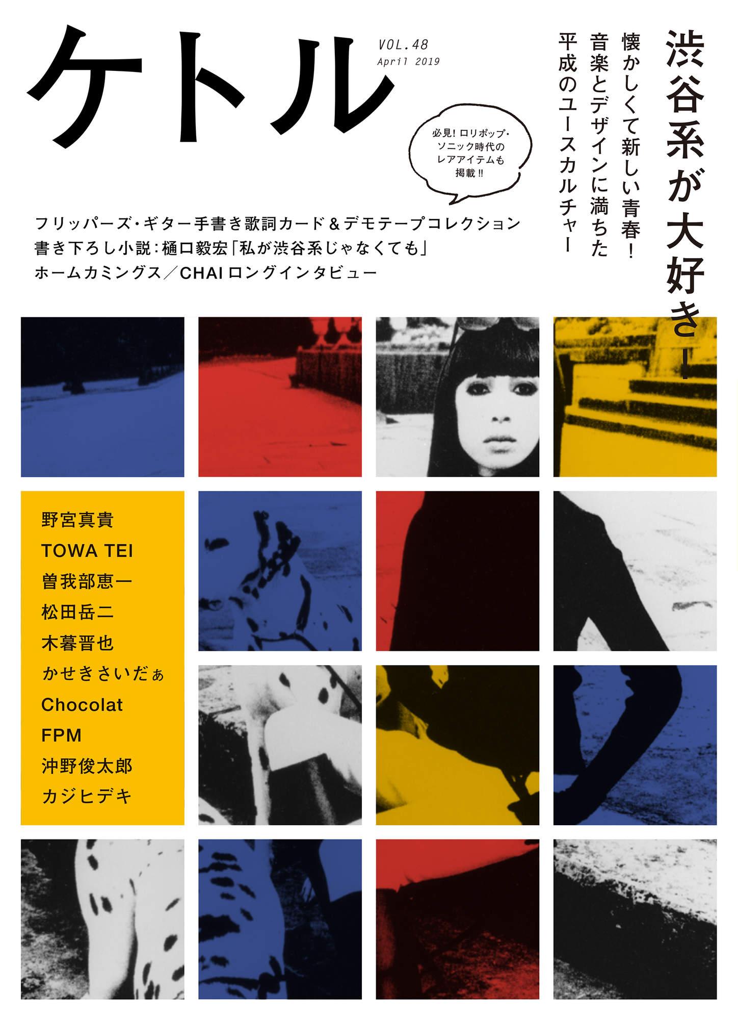 http://rose-records.jp/files/20190415123543.jpg