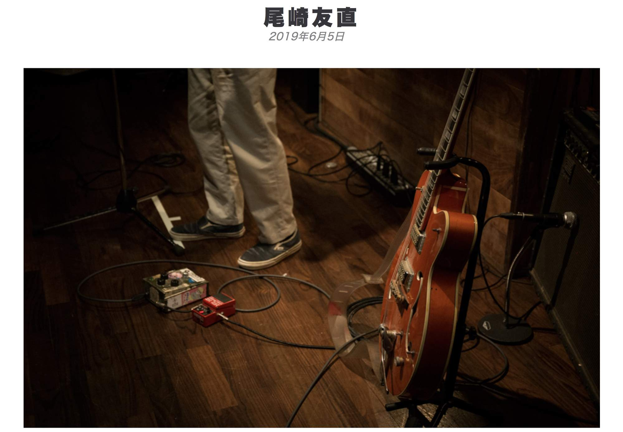 http://rose-records.jp/files/20190611134027.jpg