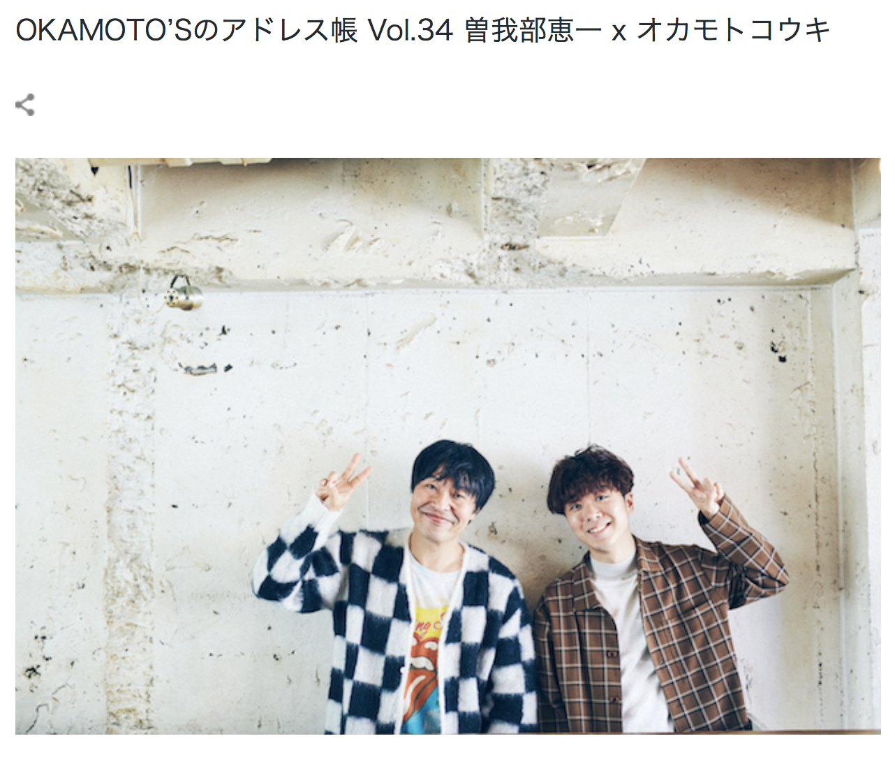 http://rose-records.jp/files/20191130175859.png
