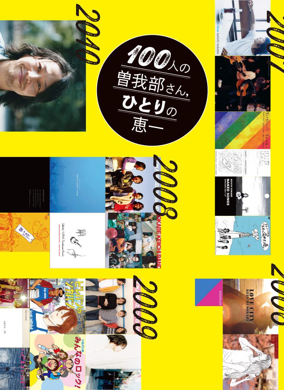 http://rose-records.jp/files/20191220104217.jpg