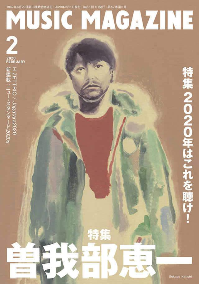 http://rose-records.jp/files/20200115120412.jpg