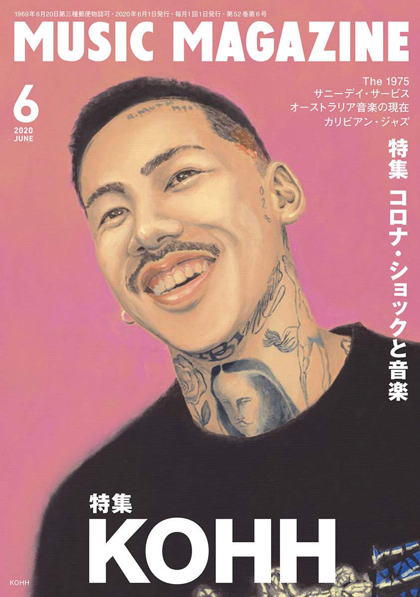 http://rose-records.jp/files/20200518122747.jpg