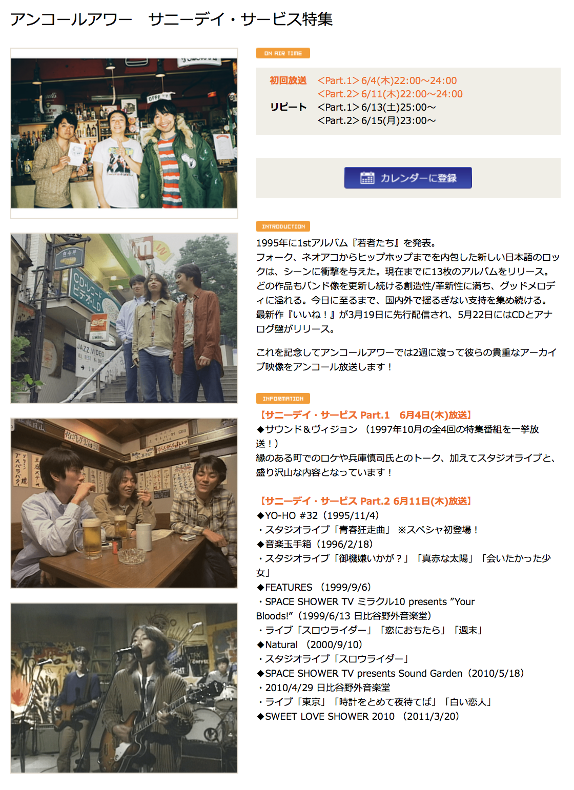 http://rose-records.jp/files/20200603134244.png