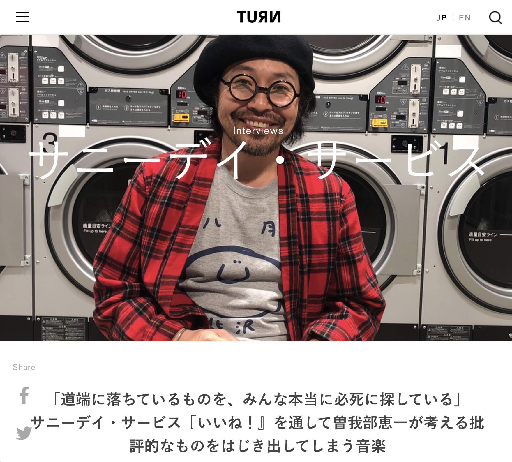 http://rose-records.jp/files/20200617123248.jpg