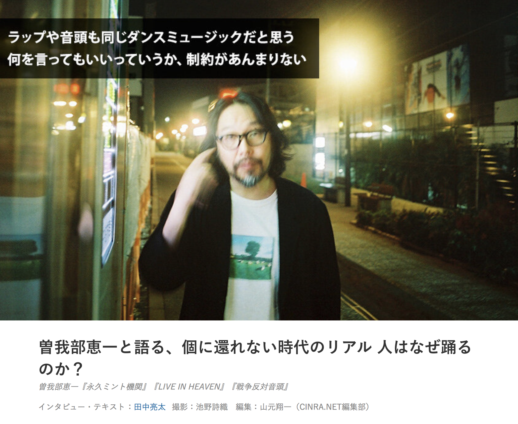 http://rose-records.jp/files/20201023194721.png