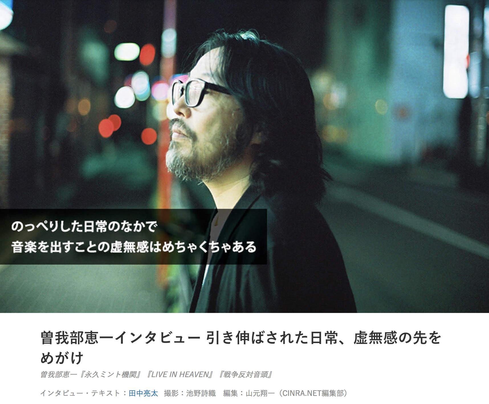 http://rose-records.jp/files/20201031102527.jpg