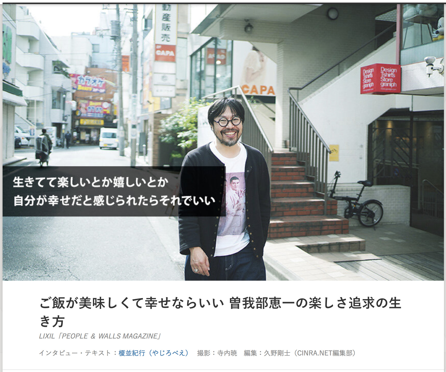 http://rose-records.jp/files/20201201170204.png