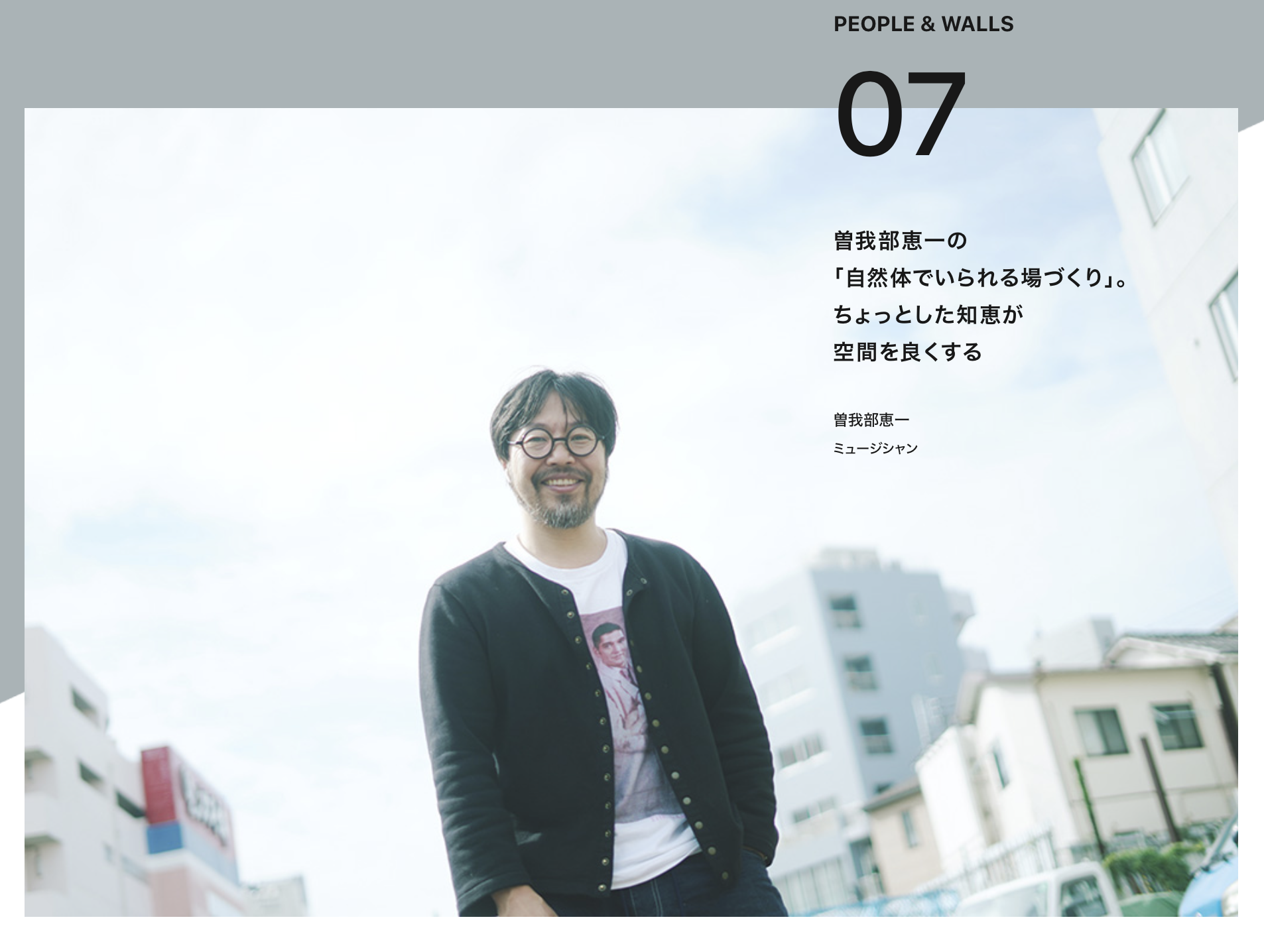 http://rose-records.jp/files/20201201170306.png