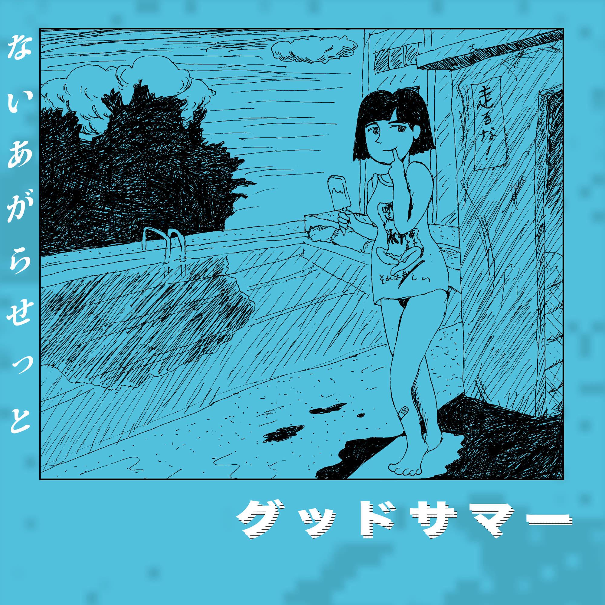 http://rose-records.jp/files/20210820233037.jpg
