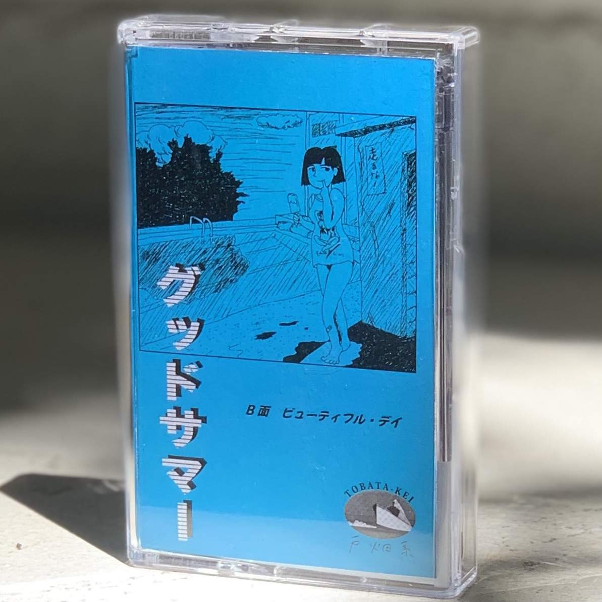 http://rose-records.jp/files/20210821000552.jpg