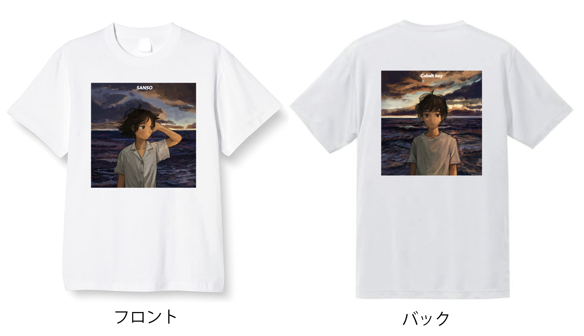http://rose-records.jp/files/20210908114039.png