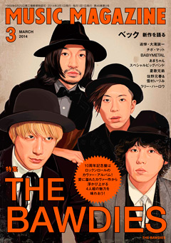 http://rose-records.jp/files/MM-201403.jpg