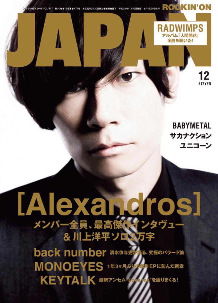 http://rose-records.jp/files/ROJ12.jpg