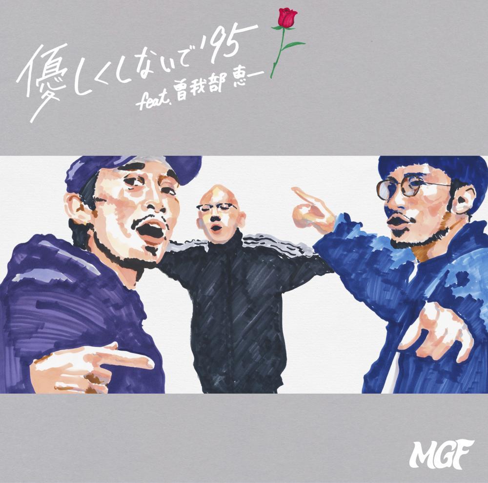 http://rose-records.jp/files/ROSE208_jkt_rgb_recoler.jpg