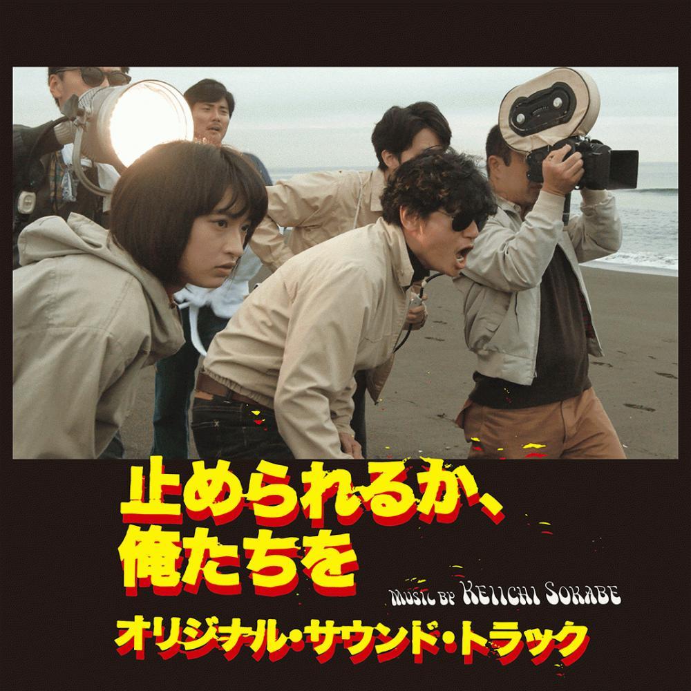 http://rose-records.jp/files/ROSE229XRGB2.jpg