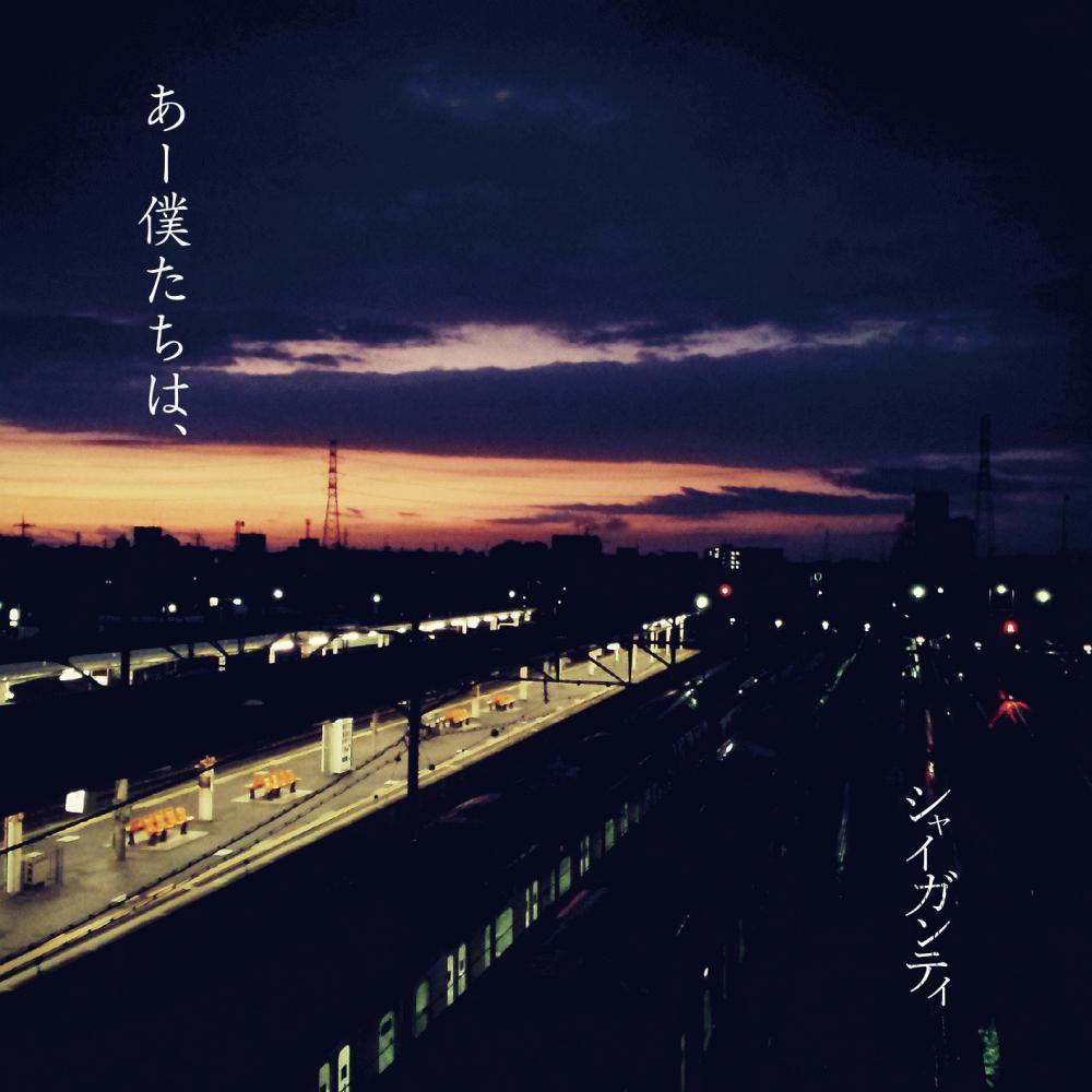 http://rose-records.jp/files/ROSE234_JKT_RGB.jpg