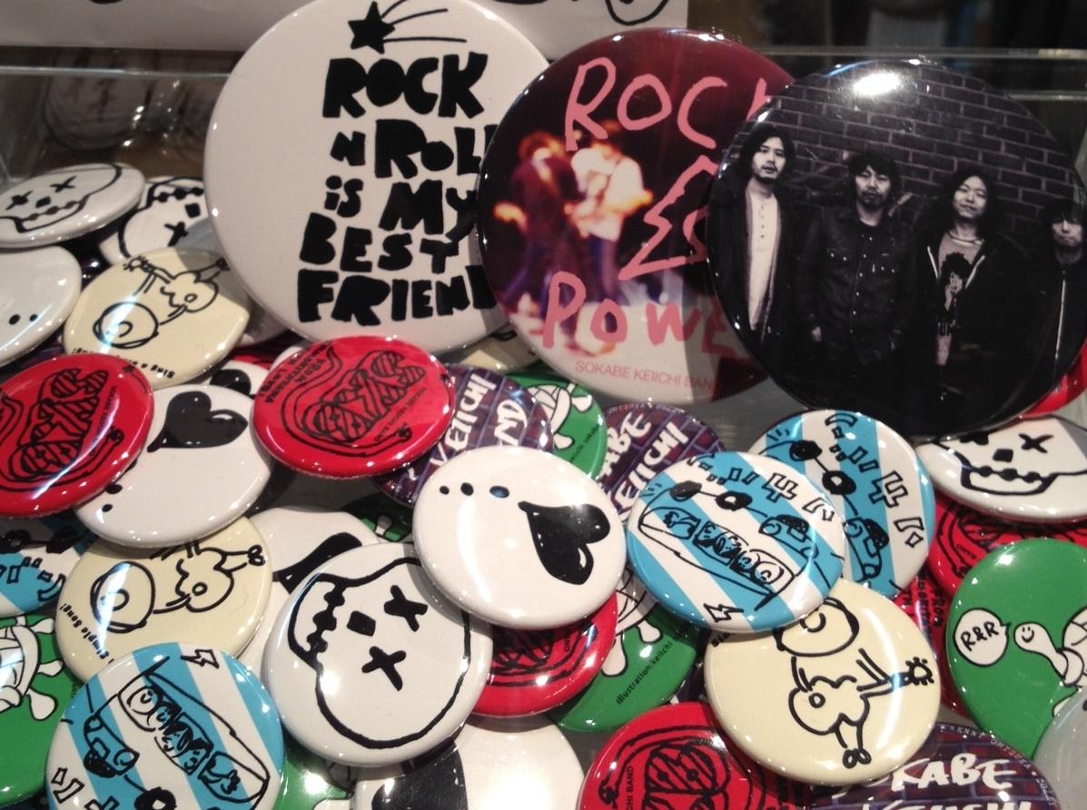 http://rose-records.jp/files/badge.jpg