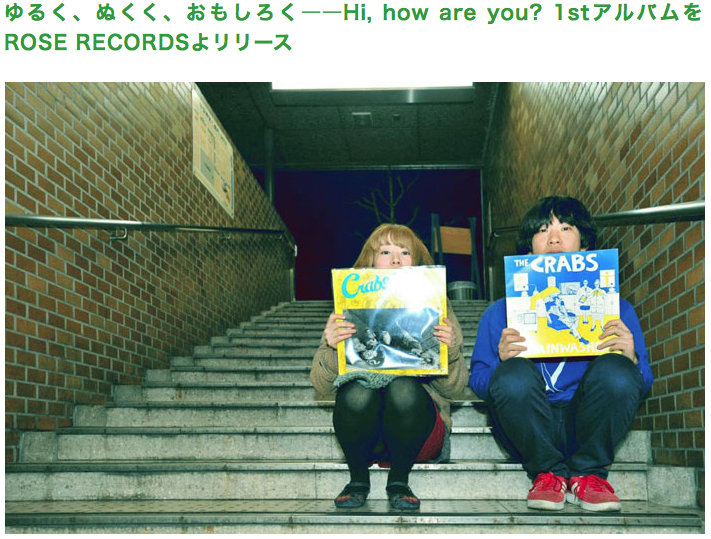 http://rose-records.jp/files/hhay%40ototoy.png