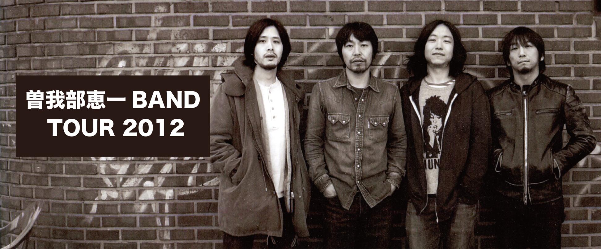 http://rose-records.jp/files/sokabanTOUR2012NEW2sepia.jpg