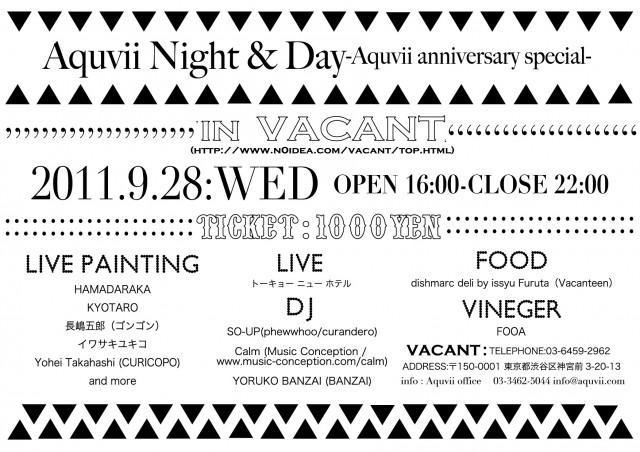 <Aquvii Night & Day>@原宿VACANT
