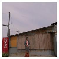 """<""""島津田四郎""""11月24日>@大阪 たびもぐらカフェ"""