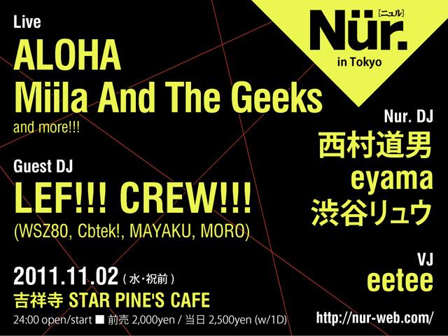 <Nur. in Tokyo>@吉祥寺 STAR PINE'S CAFE