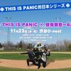 <THIS IS PANIC的日本シリーズ8回:THIS IS PANIC × 曽我部恵一BAND> @東京 渋谷O-nest
