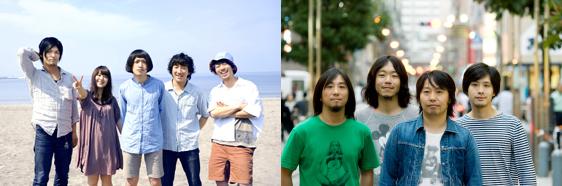 <THEラブ人間 2マンシリーズ『GOODBYE CITY』> @大阪 十三 ファンダンゴ