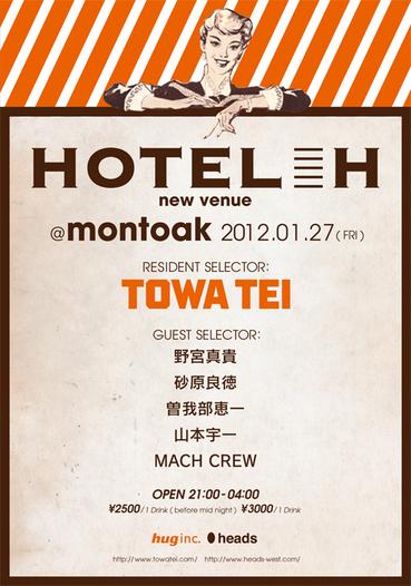 <HOTEL H> @東京 神宮前 montoak