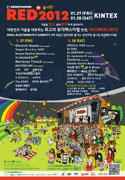 1893399506_Gpoj5XMf_RED+2012_Poster_FF.jpg