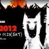 <GREEN PLUGGED RED 2012> @韓国 KINTEX (Korea International Exhibition Center)