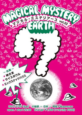 <ミックスナッツハウスpresents『マジカル・ミステリアース vol.2』>@東京 阿佐ヶ谷gamuso