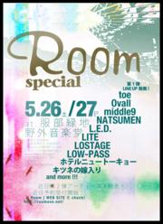 <Room special>2012年5月26(土)&27(日)@服部緑地野外音楽堂