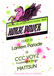 <HORSE POWER Vol.3>@東京 下北沢MORE