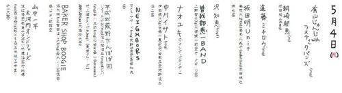 0504-member.JPG