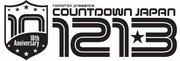 <COUNTDOWN JAPAN 12/13> @千葉 幕張メッセ国際展示場1~8ホール、イベントホール