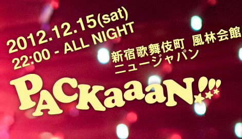<PACKaaaN!!!> @東京 新宿歌舞伎町 風林会館5F ニュージャパン