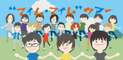 """<andymori presents """"マイム・マイム""""ツアー> @東京 下北沢GARDEN"""