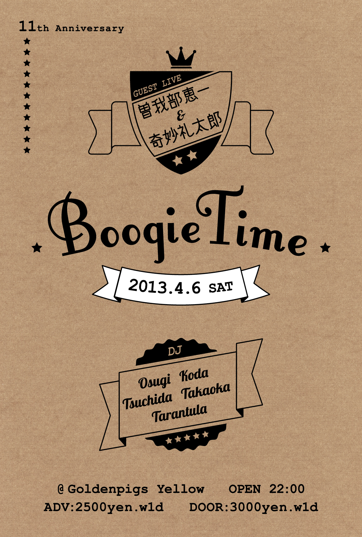 <BOOGIETIME> @新潟 LIVE HALL Goldenpigs Yellow