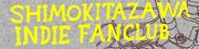 <Shimokitazawa Indie Fanclub 2013> @東京 下北沢 15会場