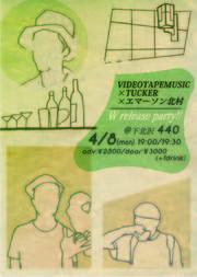 <VIDEOTAPEMUSIC×TUCKER×エマーソン北村 W release party!!>@下北沢440