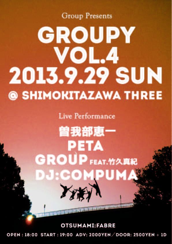<Group Presents GROUPY VOL.4> @東京 下北沢 THREE