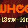 <MINAMI WHEEL 2013> @大阪 21会場