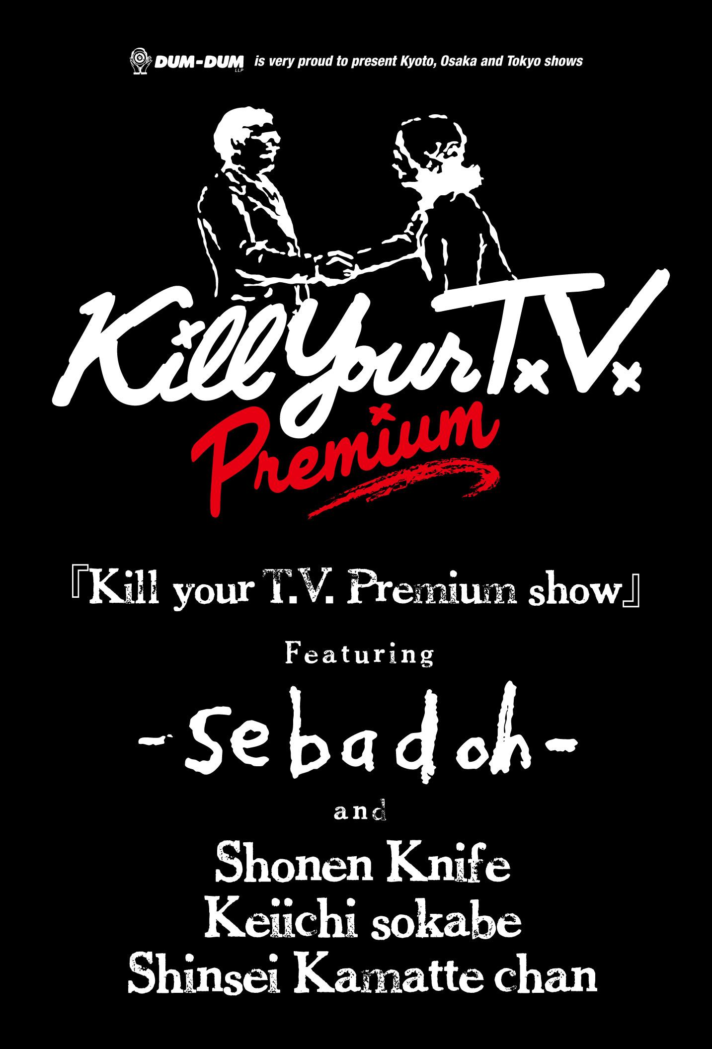 <DUM-DUM LLP presents『Kill your T.V. 』Premium Show> @大阪 心斎橋 PANGEA